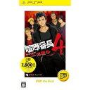 [100円便OK]【新品】【PSP】【BEST】喧嘩番長4〜一年戦争〜(価格改定版)【RCP】