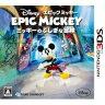 [100円便OK]【新品】【3DS】ディズニー エピックミッキー:ミッキーのふしぎな冒険【RCP】