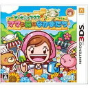 [メール便OK]【新品】【3DS】ガーデニングママ:ママと森のなかまたち【RCP】[お取寄せ品]