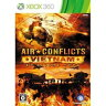 [100円便OK]【中古】【Xbox360】エア コンフリクト ベトナム【RCP】【02P28Sep16】