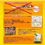 パズル&ドラゴンズスーパーマリオブラザーズエディション初回限定特典3種
