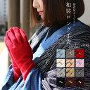指先から約38cm!肘まで暖かい 街着屋オリジナル 超ロング手袋 - アンゴラロング手袋 / ピンキーリングタイプ 全12色 -赤 黒 茶 白 ピンク ブルー ...