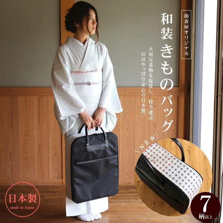 [made in Japan!]着物バッグ 日本製(全11柄)「tsuki to kame…...:machigiya:10001701