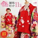 街着屋限定柄![小町kids 被布セット(3歳)] 桜に松(ムラサキ/被布:赤/KKH-B)三つ身着