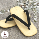 [men's things leather-soled sandals large size:] An approximately 25.5-27.5cm  man wants to wear it once! Super featured  book tatami facing! Cowhide! The orthodox school! &quot;These leather-soled sandals&quot; (L ) of course! Collect on delivery, free shipping! Same-day shipping OK! The handsome &quot;leather-soled sandals of the man&quot; at this opportunity! [smtb-kd] [_ Kanto tomorrow for comfort] etc. object