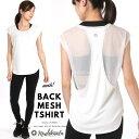 ヨガウェア トップス Tシャツ 白 丈長 ヨガ ジム エクササイズ フィットネスウェア 重
