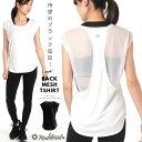 ヨガウェア トップス Tシャツ 白 黒 丈長 ヨガ ジム エクササイズ フィットネスウェア