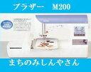 ※※数量限定ウルトラポス39色糸セットプレゼント中※※【ミシ...