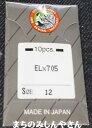 El705-12