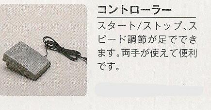 JUKI(ジューキ) 家庭用ミシン専用 純正フッ...の商品画像