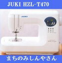 Juki-2-2