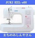 Juki-3-2