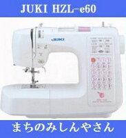 HZL-e60