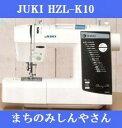 Juki-5-2