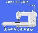 Juki-6-2