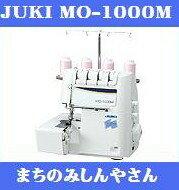 MO-1000M