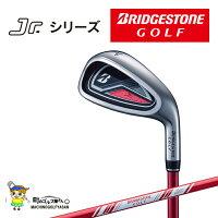 【2015年モデル】 ブリヂストン Jr.シリーズ Type130 JRF31I 単品アイアン (#7, 9) ジュニア オリジナル (カーボン) JDF31I BRIDGESTONE GOLF JAPAN Type130 IRON Jr. Original shaftの画像