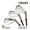 CRAZY クレイジー CRZ-IRON PROTO TYPE アイアン 8本セット(#5 - 9, Pw + #3, #4) ヘッドパーツ