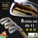 【送料無料】HONMA GOLF JAPAN BERES IS-03 3S ART SERIES KEISHO 6 Clubs Iron Set #6-11 ARMRQ8 49 本間ゴルフ ベレス IS-03 アートシリーズ 景勝 3S アイアン6本セット