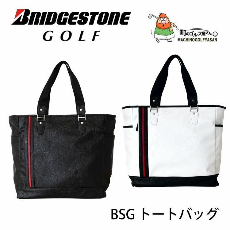 【送料無料】【2016年モデル】 ブリヂストン BSG トートバッグ クラシックモデル BBG571 L38×W17×H38 cm BRIDGESTON Tote Bag 【16aw】 ながい(ながい)