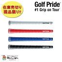 【在庫売切】【現品限り!!】 ゴルフプライド Golf Pride ツアーラップ Tour Wrap 2G グリップ TWPS-M60R ホワイト レッド ブル...