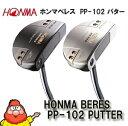 【送料無料】【2014年モデル】 本間ゴルフ ベレス パター PP - 102 軟鉄鍛造削り出しxタングステン ホンマ HONMA GOLF JAPAN PP-102 PUTTER