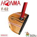【送料無料】【2017年モデル】ホンマゴルフ F-02 パークゴルフ クラブ 本間ゴルフ HONMA PARK GOLF CLUB【17aw】