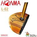 【送料無料】【2017年モデル】ホンマゴルフ L-02 パークゴルフ クラブ 本間ゴルフ HONMA PARK GOLF CLUB【17aw】