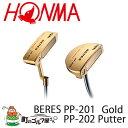 【送料無料】【2018年モデル】 本間ゴルフ HONMA BERES PP-201 / PP-202 Gold Putter HP-D7N スチールシャフト ホンマ ベレス パタ..