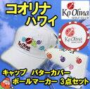 Ko-olina-set1