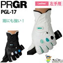 【2017年モデル】【レディース】プロギア PGL-17 (...