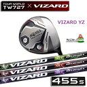 【送料無料】ホンマ ツアーワールド TW727 455s ドライバー  VIZARD YZ カーボンシャフト 1W 本間ゴルフ 男性用 メンズ HONMA GOLF JAPAN TOUR WORLD TW727 455s DRIVER VIZARD YZ