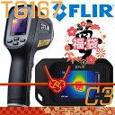 福袋C3入り FLIR フリアー TG167 放射温度計 簡...
