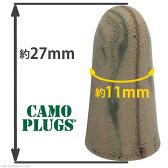 耳栓 MOLDEX モルデックス 3ペア コード付き 紐付き カモプラグ .. 使い捨て 睡眠 遮音 耳せん 耳セン みみせん 安眠 快眠 旅行 飛行機 工場 空港 防音 Camo Plugs