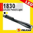 懐中電灯 PELICAN ペリカン ペン型フラッシュライト L4 1830 LED [防水ライト 防塵ライト フラッシュライト ペリカンライト]【YDKG-s】