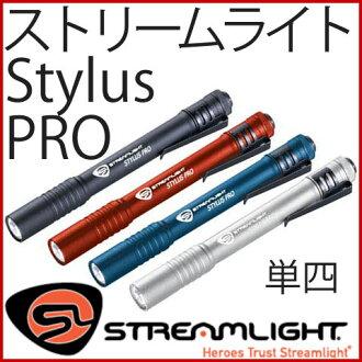 StreamLight Stylus PRO 스트림 라이트 stylus 프로 LED 회전등