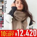 カシミヤ 100% 大判 ストール 200cm×60cm 【...