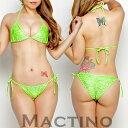 セクシー 【BikinisTokyoオリジナル】タイサイドヒップシャーリングビキニセット・ホログラムラメライム セクシーコスチューム