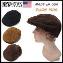 ☆送料無料☆【NewYork Hat】ニューヨークハット/Suede 1900/【9233】/スエード1900/レザーハンチング/本革