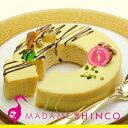 【限定商品】マダムシンコの『マイヤーレモンチョコバウム』【冷蔵便】(ラッピング・熨斗対応不可)