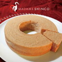 """Strawberry Baumkuchen"" of madam Shinko [refrigeration service]"