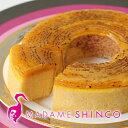 【秋季限定】ほくほく濃厚な 安納芋 を使用したマダムシンコの...