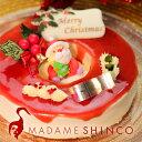 【クリスマス限定】食感にこだわったマダムシンコのクリスマスバウム「サクサクベリー