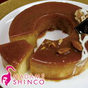 "Baumkuchen ""salt caramel Baum"" of madam Shinko (lapping, impossibility for auspicious decoration for gifts) [freezing service] [RCPsuper1206] [after0608] [SSspecial03mar13_food]"