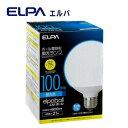 ショッピング比較 ELPA(エルパ) ボール電球形 蛍光ランプ 100W形 昼光色 EFG25ED/21-G101【送料無料】クーポン 配布中 【メーカー直送 代引き・期日指定・ギフト包装・注文後のキャンセル・返品不可 ご注文後確認時に欠品の場合、納品遅れやキャンセルが発生します。】