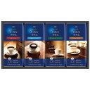 ショッピングドリップコーヒー AGF ドリップコーヒーギフト ZD-20J 6245-077詰め合わせ 贈り物 贈答品【送料無料】クーポン 配布中 【メーカー直送 代引き・期日指定・ギフト包装・注文後のキャンセル・返品不可 ご注文後確認時に欠品の場合、納品遅れやキャンセルが発生します。】