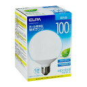 ショッピング比較 ELPA(エルパ) ボール電球形 蛍光ランプ 100W形 昼光色 EFG25ED/21-G101H【送料無料】クーポン 配布中 【メーカー直送 代引き・期日指定・ギフト包装・注文後のキャンセル・返品不可 ご注文後確認時に欠品の場合、納品遅れやキャンセルが発生します。】