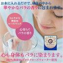 【新パッケージ】飲むローズウォーター NO-MU-BA-RA...
