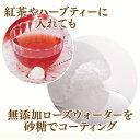 NO-MU-BA-RAビューティーアソートボンボン(砂糖菓...