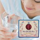 【旧パッケージメール便で送料無料】飲むローズウォーター NO-MU-BA-RA(ノムバラ)(6包入)
